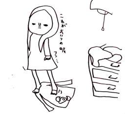 うらみさん.jpg