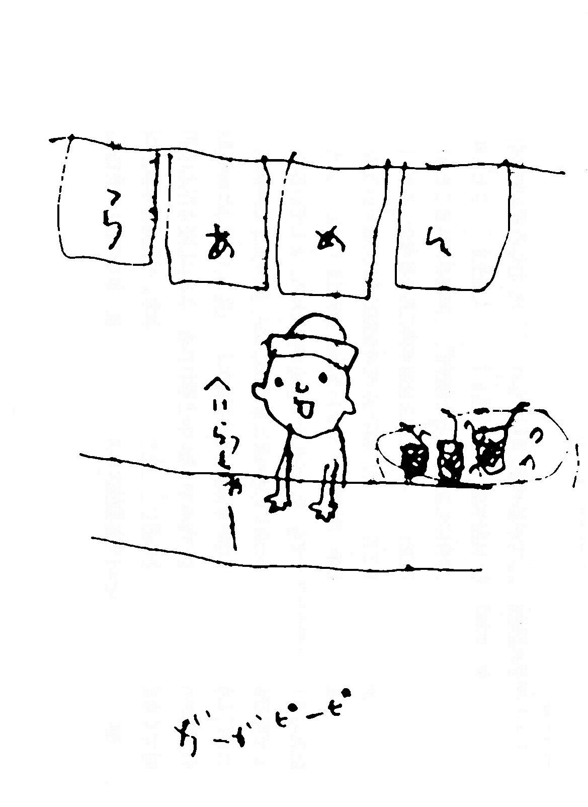 ラーメン屋のおっちゃん.jpg